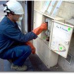formation électricien